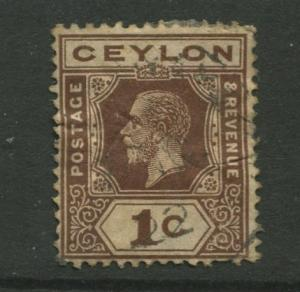 Ceylon #200 Used  1912  Single 1c Stamp