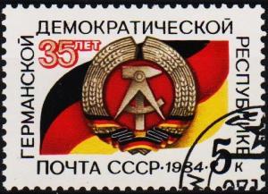 Russia.1984 5k S.G.5491 Fine Used