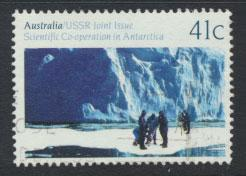 SG 1261  SC# 1182  Used Australian Soviet Scientific Cooperation