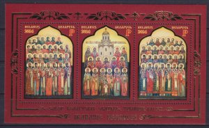 Belarus 2014 Cathedral of Belarusian saints. Triptych, XXI century.  (MNH)  - Ic