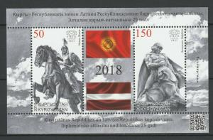 Kyrgyzstan 2018 Flags joint issue Latvia MNH Block