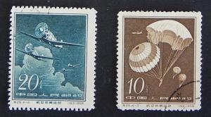 China, series, 1958, ((6)-17(3-4IR))