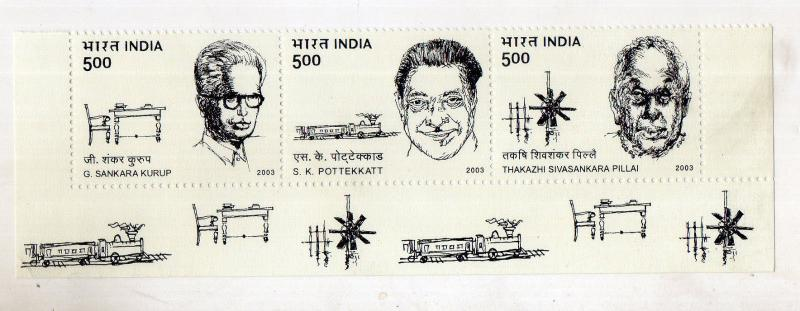 INDIA 2003 Jnanpith Malayalam Literary Award winners se-tenant 3v MNH