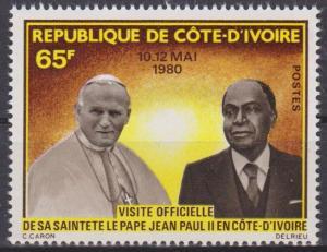 Ivory Coast #550 MNH VF CV $2.50 (ST355)