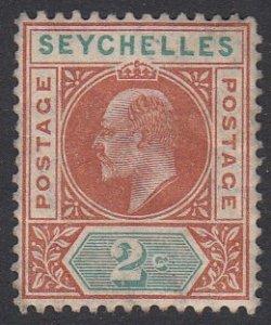 Seychelles 38 MVLH CV $2.25