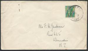 PAPUA NEW GUINEA 1949 cover to NZ ex KEREMA, Australia franking............13409