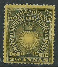 British East Africa SG 7 MH