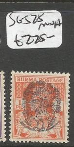 Burma Jap Oc SG J25 MNH (5csp)