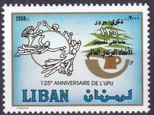 Lebanon #561 MNH  CV $7.00 (Z3027)