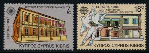 Cyprus 755-6 MNH EUROPA, Architecture