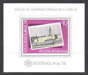 Romania. 1974. bl116. Philatelic exhibition. MNH.