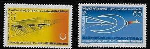 Tunisia 1975 Union of Arab Engineers MNH A698