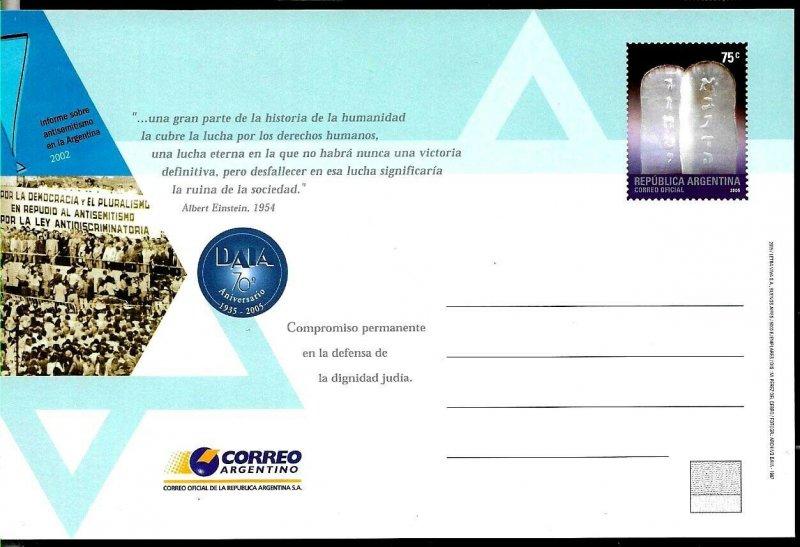 PS-171 ARGENTINA 2005 P STATIONARY DAIA JEWISH ASOCIATIONS JUDAICA UNUSED