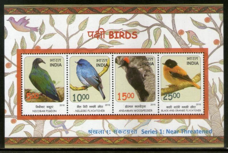 India 2016 Birds Near Threatned Pigeo Flycatcher Woodpecker Wildlife M/s MNH