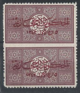 Saudi Arabia 1924 Gov't ovpt 1pa roulette 13, vertical pair um sg66 c£42 as mm