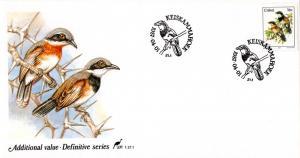 Ciskei - 1987 Birds 16c FDC SG 15a