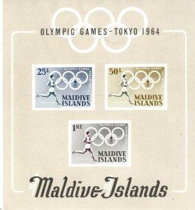 Maldive Islands #146a MNH CV $2.50 (X9665L)