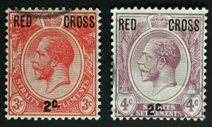 Malaya 1917 RED CROSS opt Straits Settlements KGV Set of 2V USED SG#216 & 217