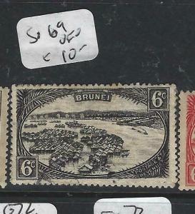 BRUNEI (P0205B)  RIVER SCENE 6 C   SG 69   VFU