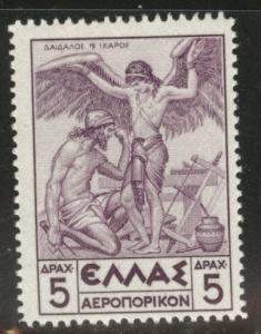 GREECE Scott C24 MH* 1935 Airmail stamp CV$17.50