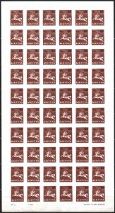 Lithuania. 1991. Sheet 480. Standard, coat of arms chase. MNH.