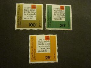 Cameroon #386-88 Mint Hinged - WDWPhilatelic