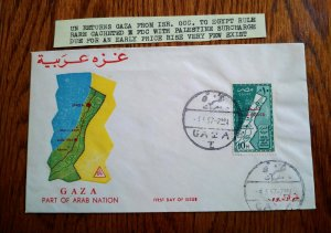 """RARE EGYPT 1957 """"PALESTINE"""" ISSUE TO USE IN GAZA STRIP CANCELLED BY TRAVELING PO"""