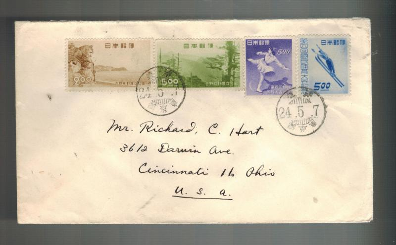 1949 Japan Airmail Cover to USA Nice Franking