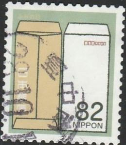 Japan, #4018  Used  From 2016