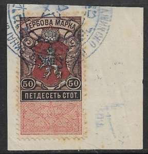 BULGARIA 1903 50s ARMS REVENUE BFT.45 Used on Piece