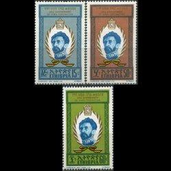 ETHIOPIA 1970 - Scott# 569-71 Emperor Set of 3 NH