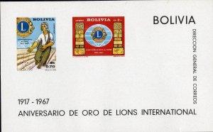 BOLIVIA C273a MN SS SCV $5.50 BIN $2.75 LIONS
