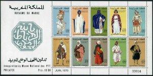 Morocco 198A-206a sheet,MNH.Michel Bl.6. Regional Costumes 1968-1974.