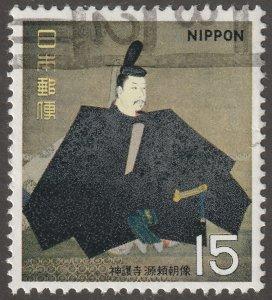 Japan stamp, Scott# 965, used, hinged, cultural,