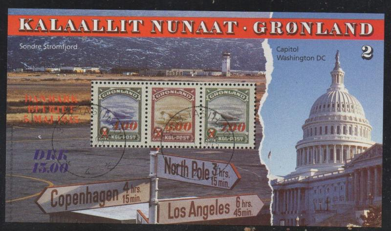 Greenland Sc 293-95 1995 America stamp sheets used