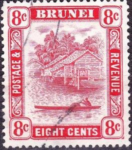 BRUNEI 1951 8c Scarlet SG84a FU