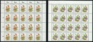 VENDA state in South Africa - 3c and 4c upper blocks of 20, VF-MNH
