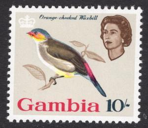 GAMBIA SCOTT 186