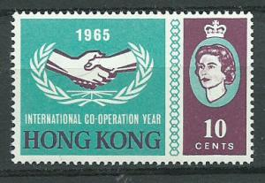 Hong Kong  QEII  SG 216 MUH wmk inverted