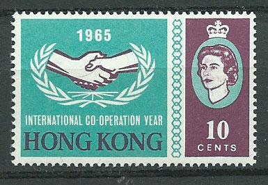 Hong Kong  QEII  SG 216 MUH wmk inverted