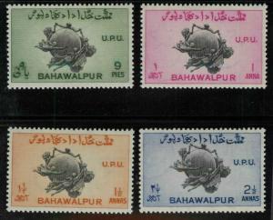 Pakistan Bahawalpur 26-29 Mint VF NH