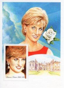 Gambia 1997 Sc#2015 Diana,Princess of Wales-Rose  (1961-1997) S/S MNH