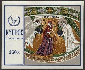 01814 Cyprus Scott #337 Souvenir sheet MNH