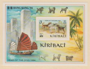 Kiribati Scott #622 Stamp - Mint NH Souvenir Sheet