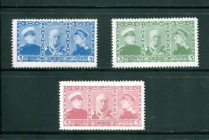 x607 - AUSTRIA 1910s Set of (3) Cinderella Labels. Military. Kaiser & Bismarck