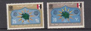 J27509 1974 libya set mnh #542-3 upu