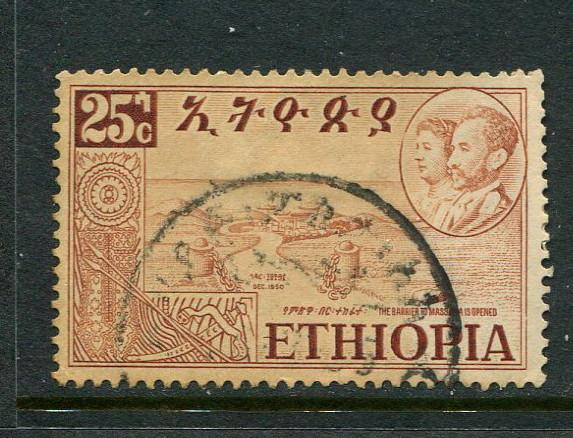 Ethiopia #328 Used - penny auction