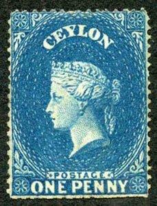 Ceylon SG19a 1d Dull Blue Wmk Star Clean Cut Perf 14 to 15.5 MINT small part gum