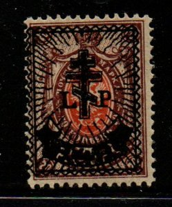 Latvia Sc 2N32 1919 4R overprint  on 70k Russian Occupation stamp  mint