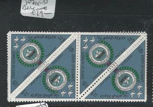KUWAIT  (PP1505B)  TRIANGLE STAMPS SG 248-251 BL OF 4    MNH